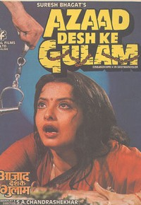 old bollywood movies free download for mobile